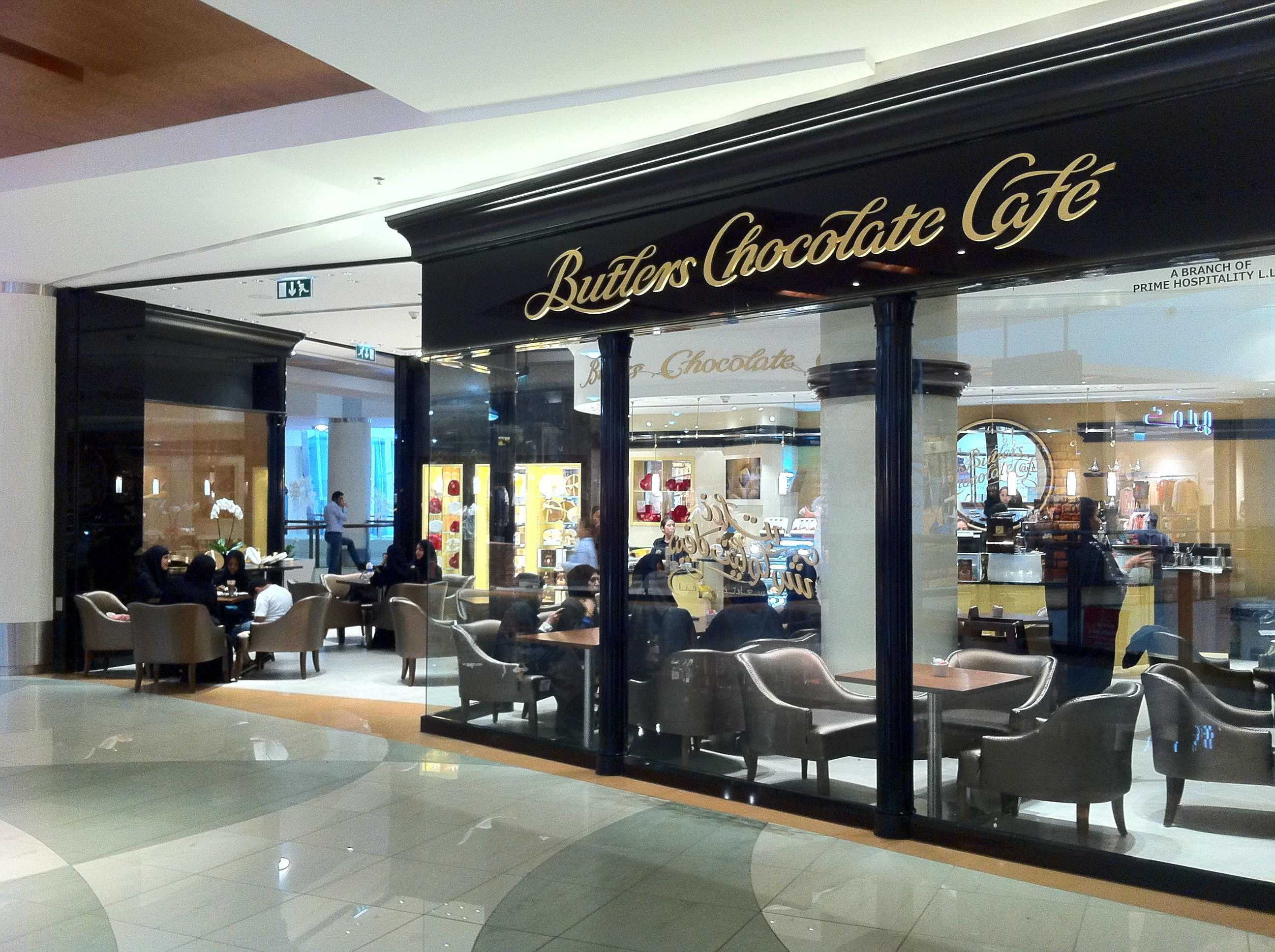 Butlers newest Chocolate Café at Al Wahda Mall Extension, Abu Dhabi