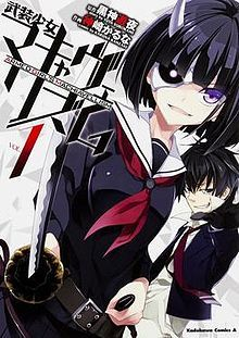 Armed Girl S Machiavellism Volume 1 Jpg Anime Anime English Manga