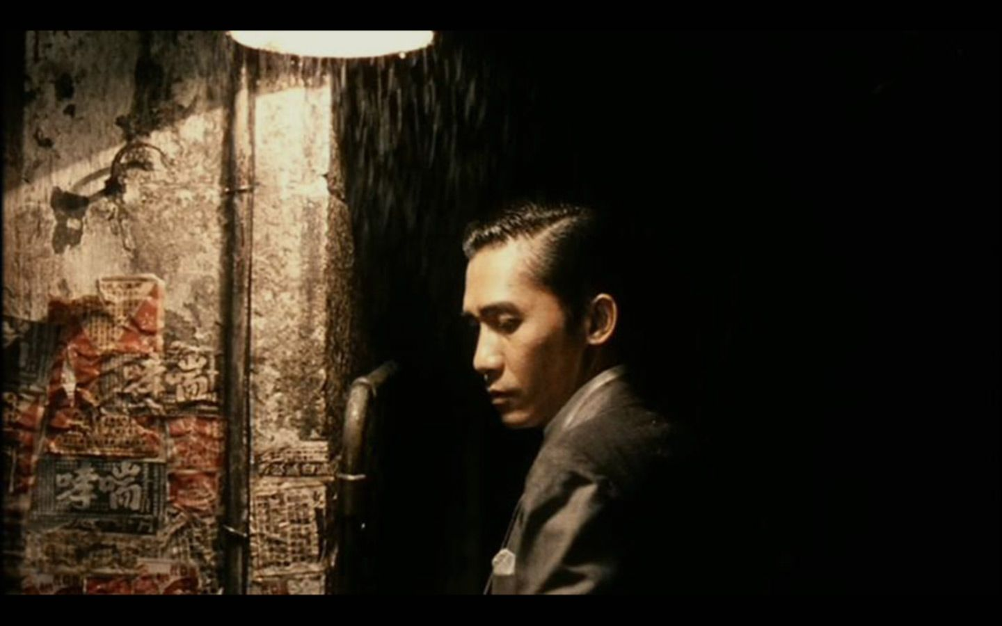In The Mood For Love Still Dop Christopher Doyle