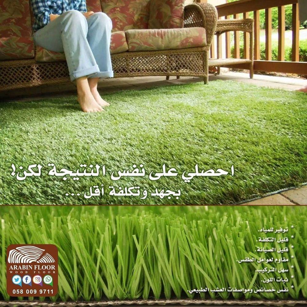 باركيه الارضيات العربية S Instagram Profile Post نعمل على تنسيق الحدائق المنزلية وتصميم الشلالات و الديكورات و النوافير و تركيب وت Wood Floors Flooring Wood