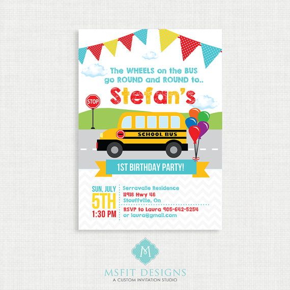 Printable Birthday Invitation Wheels on the Bus by MsfitDesigns - birthday invitation design templates