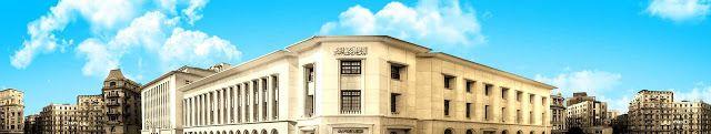 المصري للدراسات الاقتصادية رفع الإحتياطي الإلزامي يؤدي لزيادة تمويل المشروعات الصغيرة Places To Visit House Styles Mansions