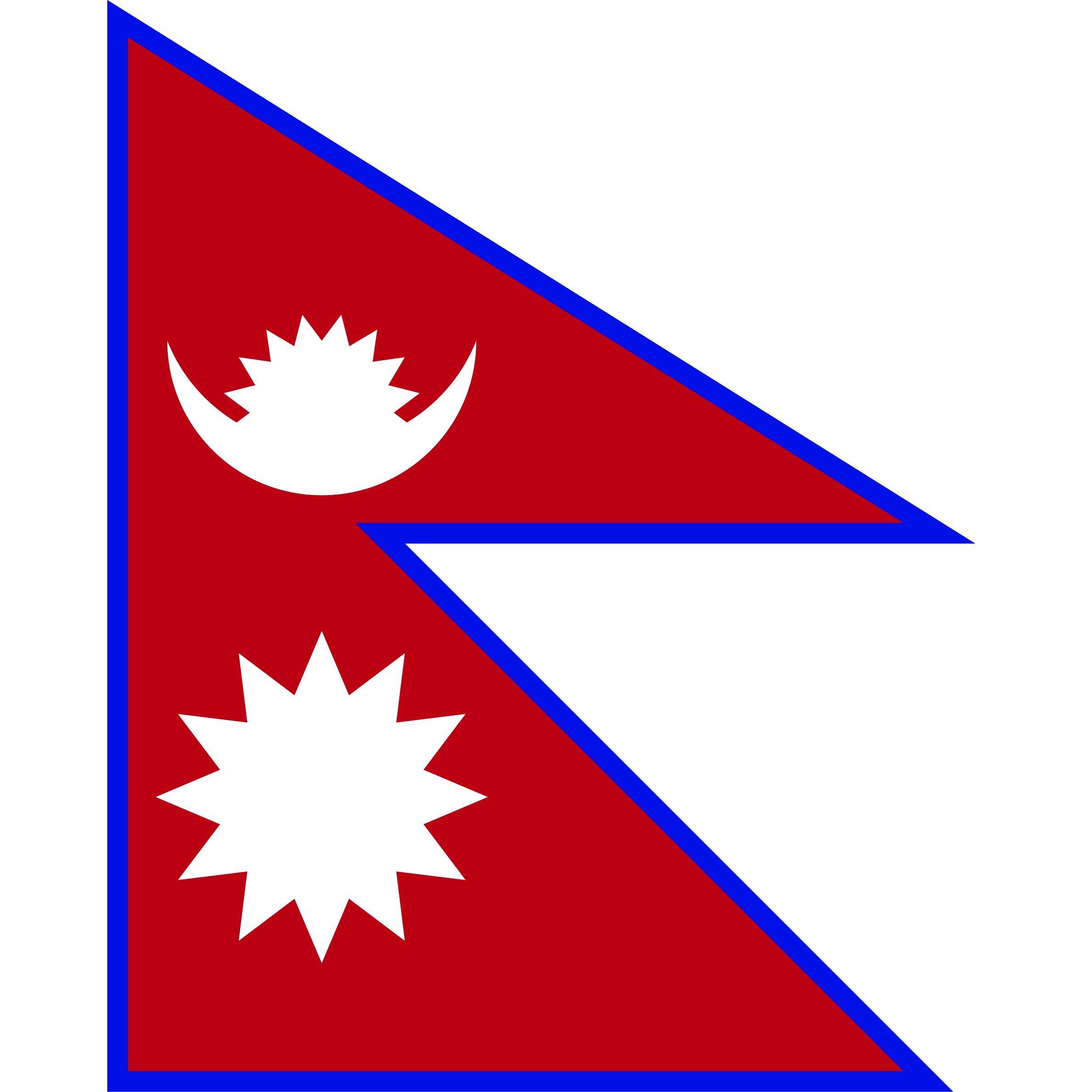 Nepal Flag Nepali Nepal Flag Flag Flag Vector