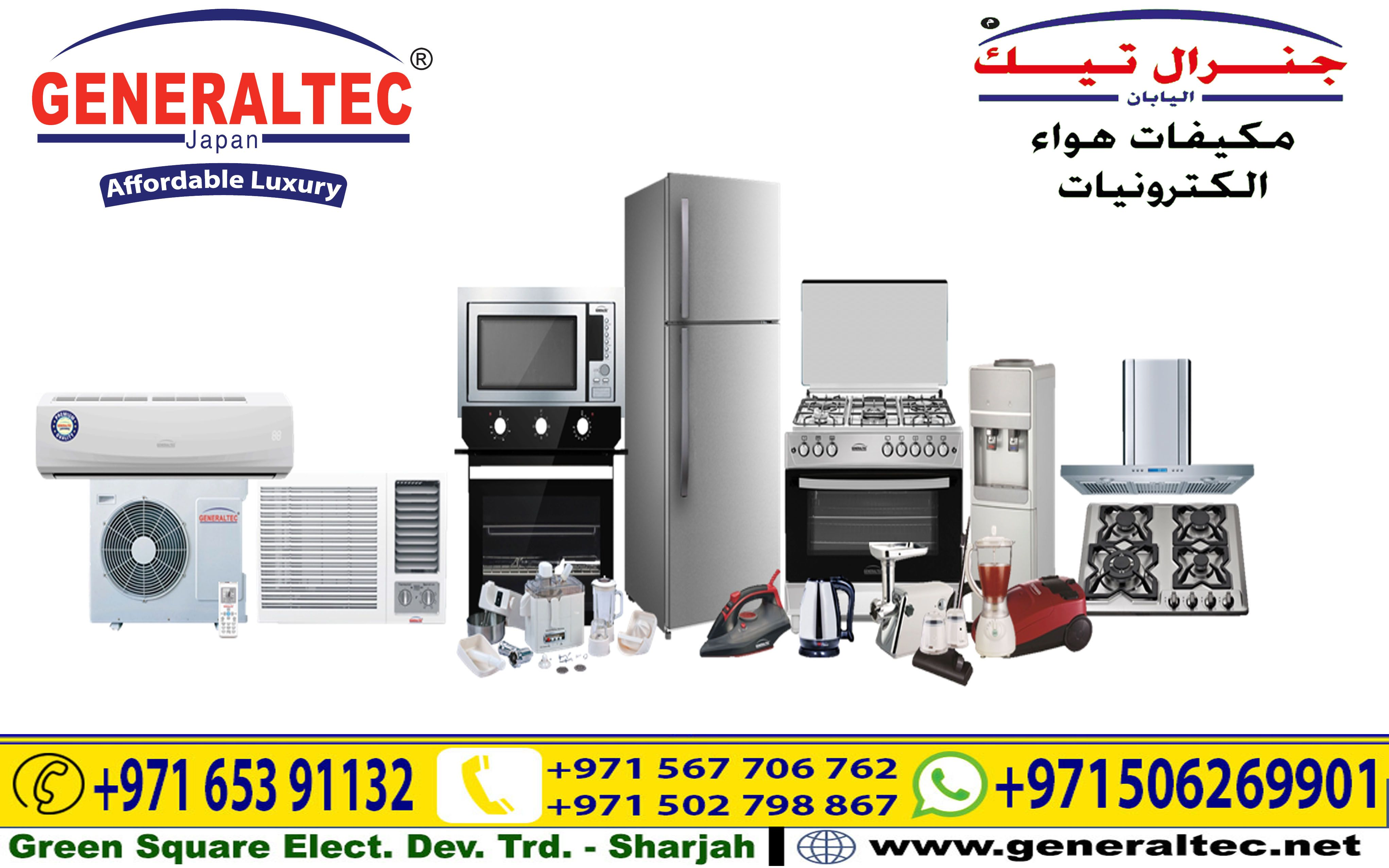 Best Affordable Kitchen Appliances ll Green Square Elect.Devices Trd ...