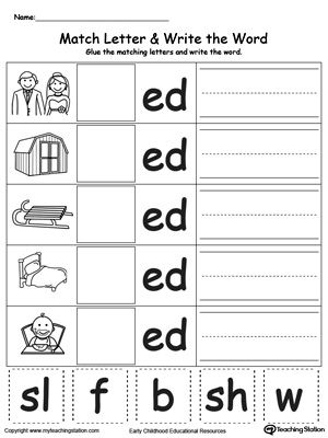 ED Word Family Match Letter and Write the Word   Homeschool (Reading ...