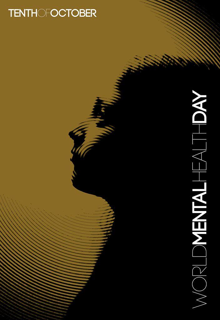 Poster For World Mental Health Day By Lila Skanavi Awareness