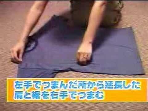 Tecnica japonesa de doblar la ropa - YouTube