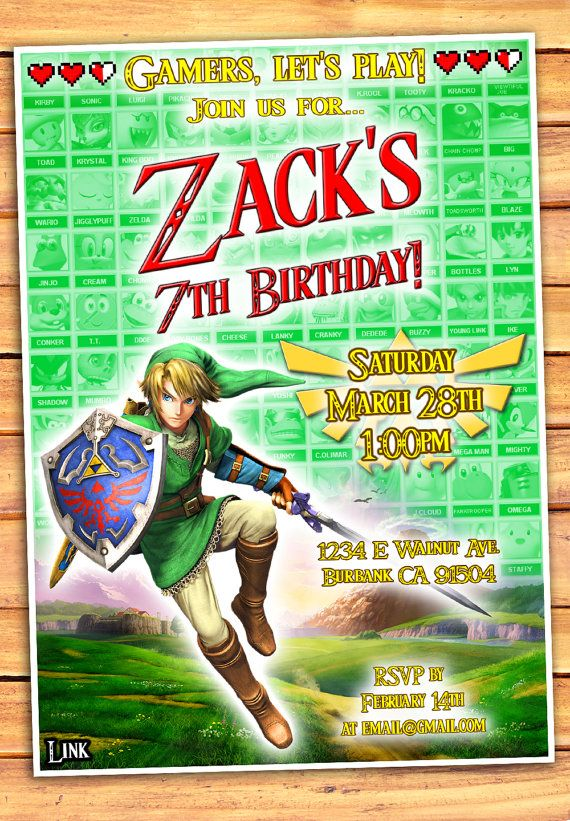 Link birthday invitation zelda invitation ideas party link birthday invitation zelda invitation stopboris Gallery