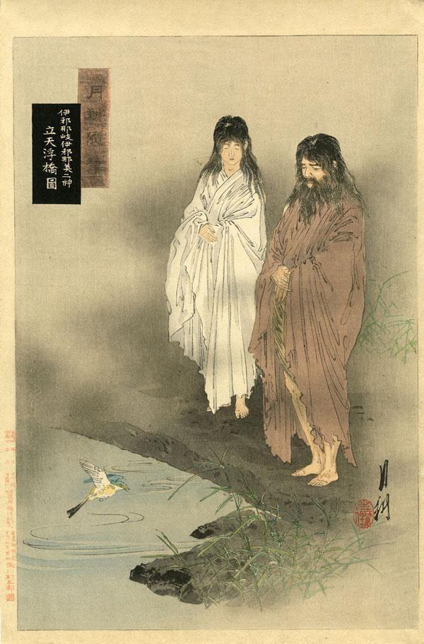 god izanagi north korea and godess izanami south korea