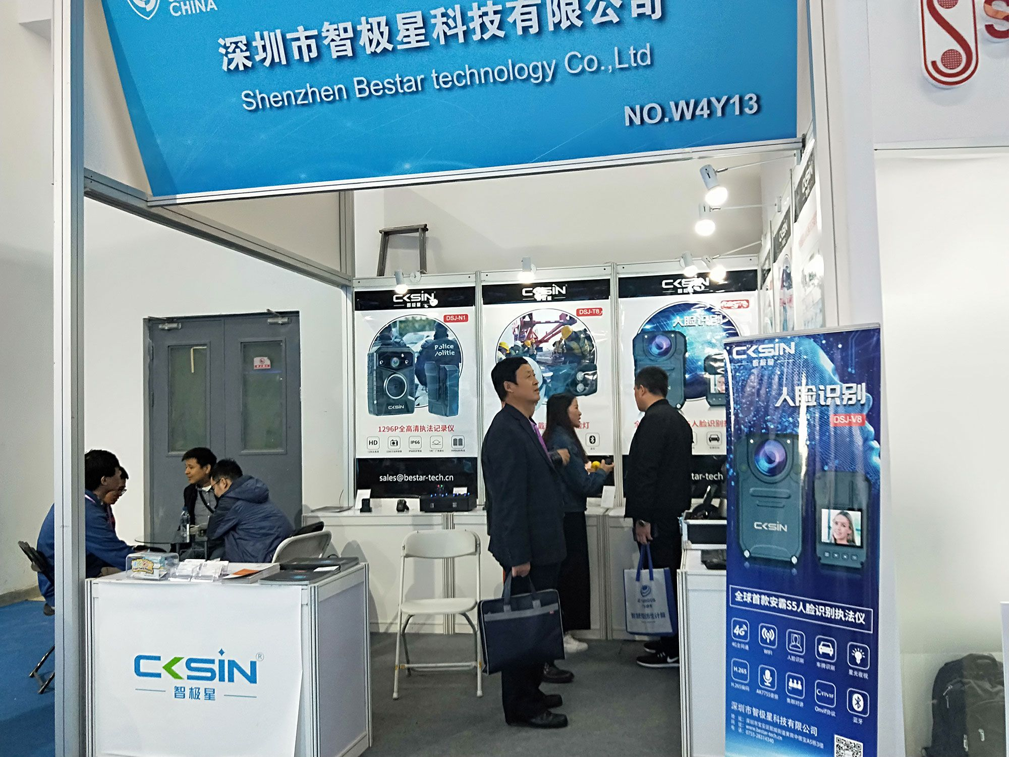 Shenzhen Bestar Technology Co Ltd Tel 86 0755 28314340 E Mail