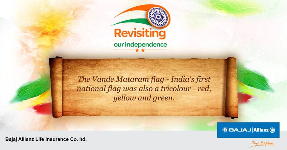 The Indian national flag was first hoisted on August 7