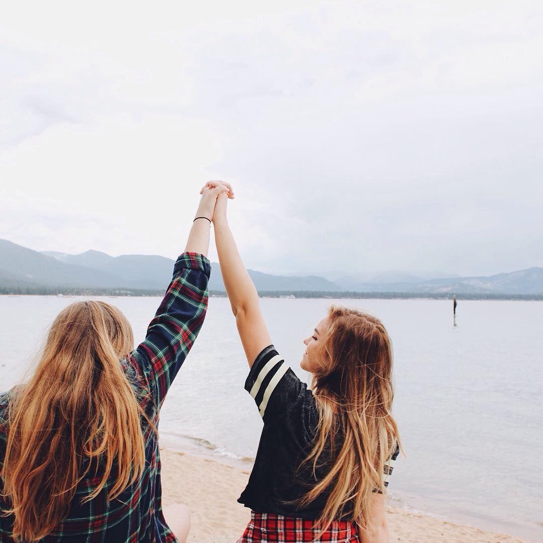 Нормальные картинки о дружбе пейзаже