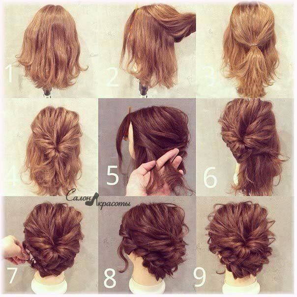 Pin by Надя on Прически | Pinterest | Hair style, Updos and Updo