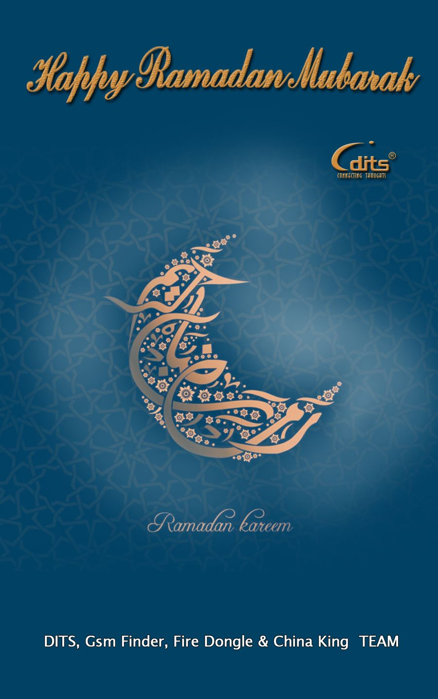 China King Wish To All Our Muslim Freind Ramadan Mubarak Ramadan Mubarak Ramadan Wish