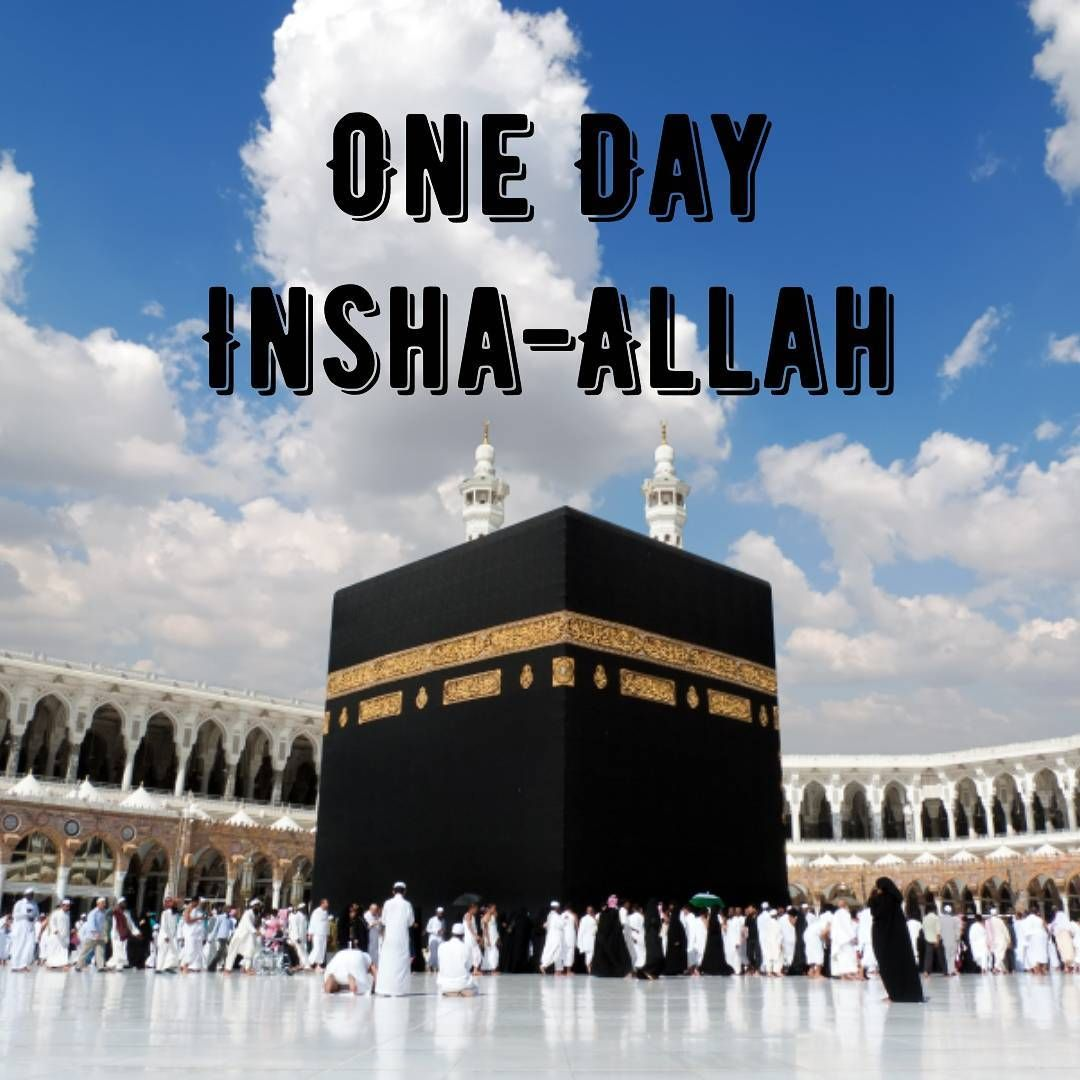 Pin Di 1 Islam Online