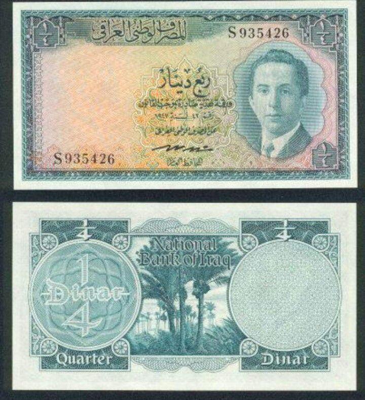 ربع دينار المملكه العراقيه الملك فيصل الثانى Money Design Bank Notes Vintage World Maps
