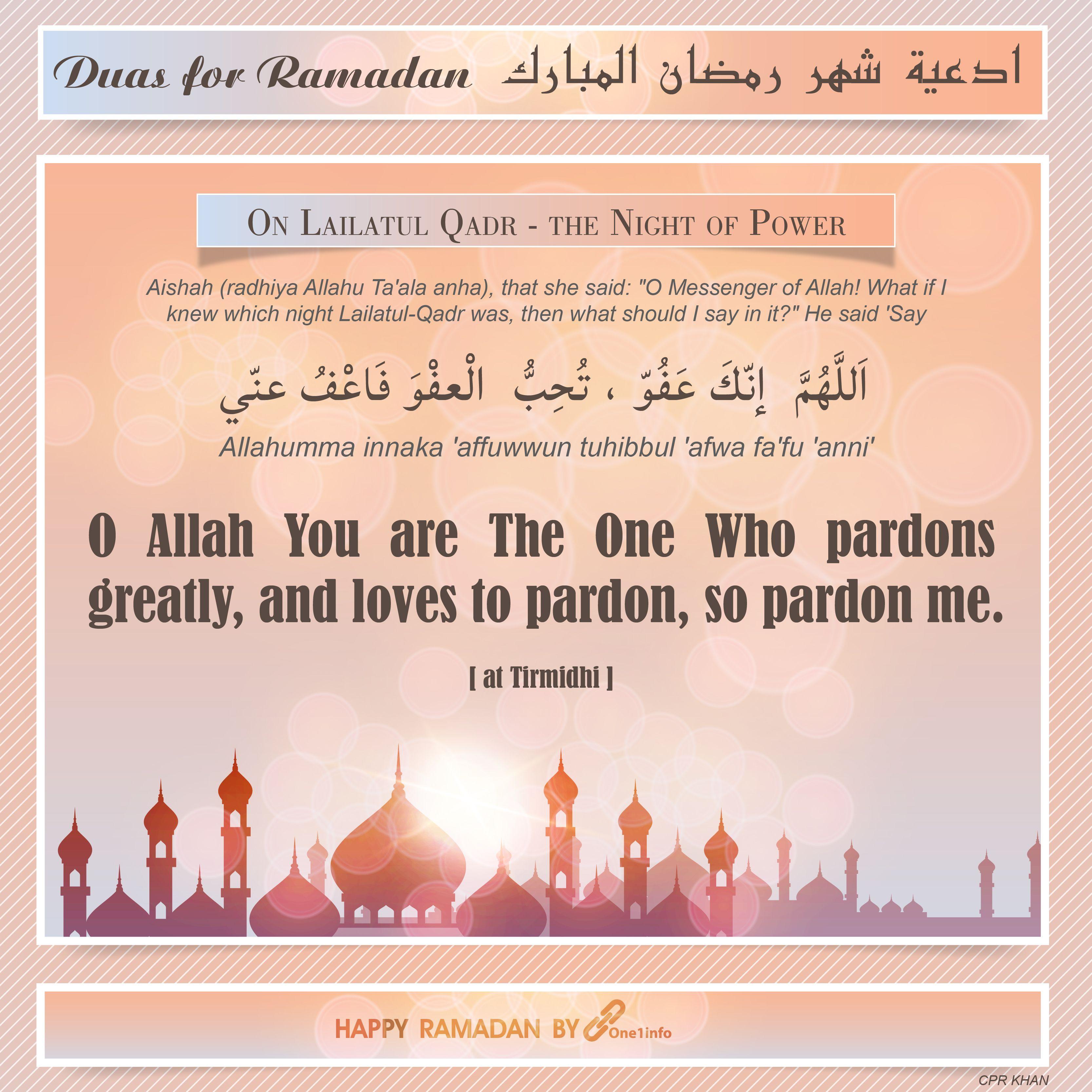 Pin By One1info On Ramadan Kareem Ramadan Kareem Ramadan Sayings