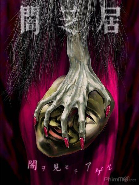 Phim Truyện kinh dị Nhật ( phần 5) | Ám Kịch 5