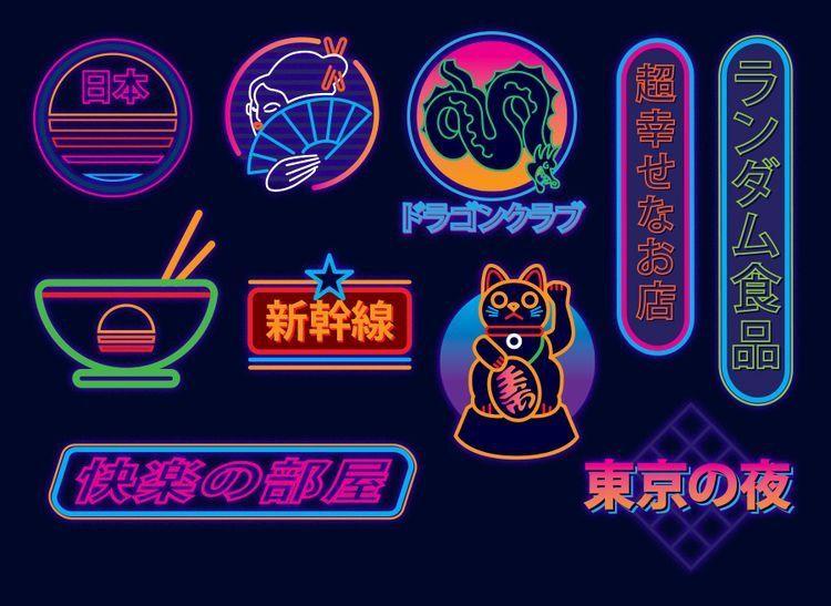 「logo」おしゃれまとめの人気アイデア Pinterest MO ロゴデザイン, ネオンサイン, ステッカーデザイン