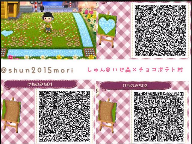 Acnlpaths Animal Crossing Qr Codes Animal Crossing Animal Crossing Qr