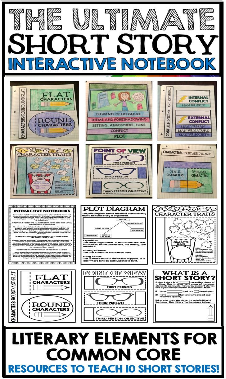 The Ultimate Short Story Interactive Notebook Foldables Notes And Interactive Elements To Teach Literary Elements Plus Resources To Use With 10 Short