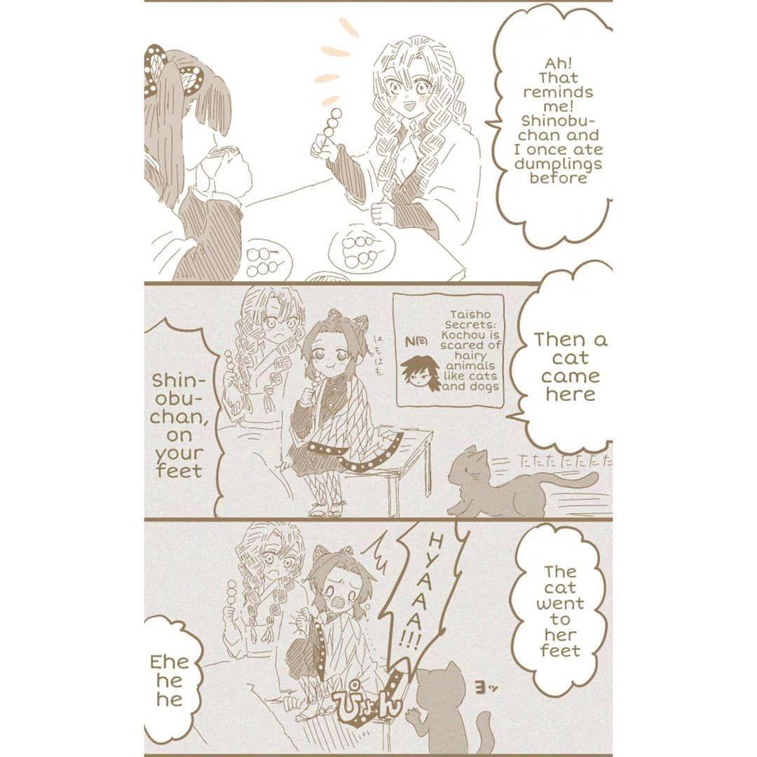 Book 1 kimetsu no yaiba comics and doujinshin part 1
