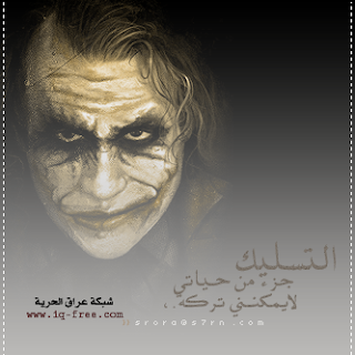 صور الجوكر 2021 Hd احلى خلفيات جوكر متنوعة Joker Wallpapers Portrait Tattoo Portrait