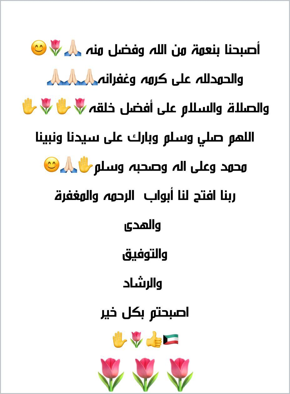Must Have Super Arabic Cards With Arabic Fonts App For Iphone