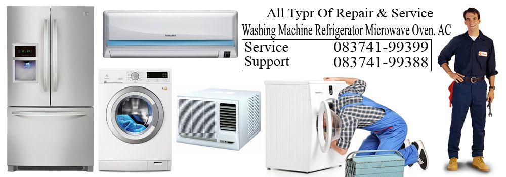 Http Digitalelectronicservice Lg Microwave Oven Repair