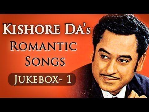 Kishor Da S Romantic Songs Kishore Kumar Songs Kishore Kumar Romantic Songs