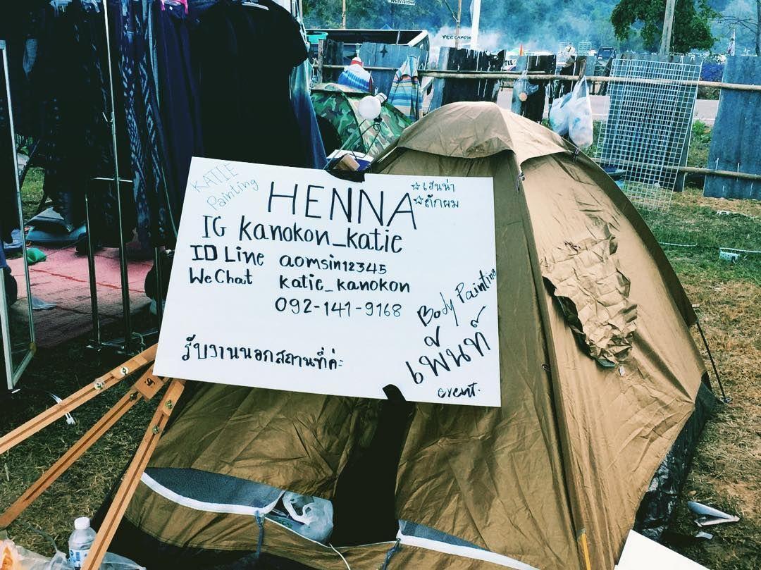 Henna Tattoo Thailand : First henna camping เกบ ชคๆมาฝาก กน