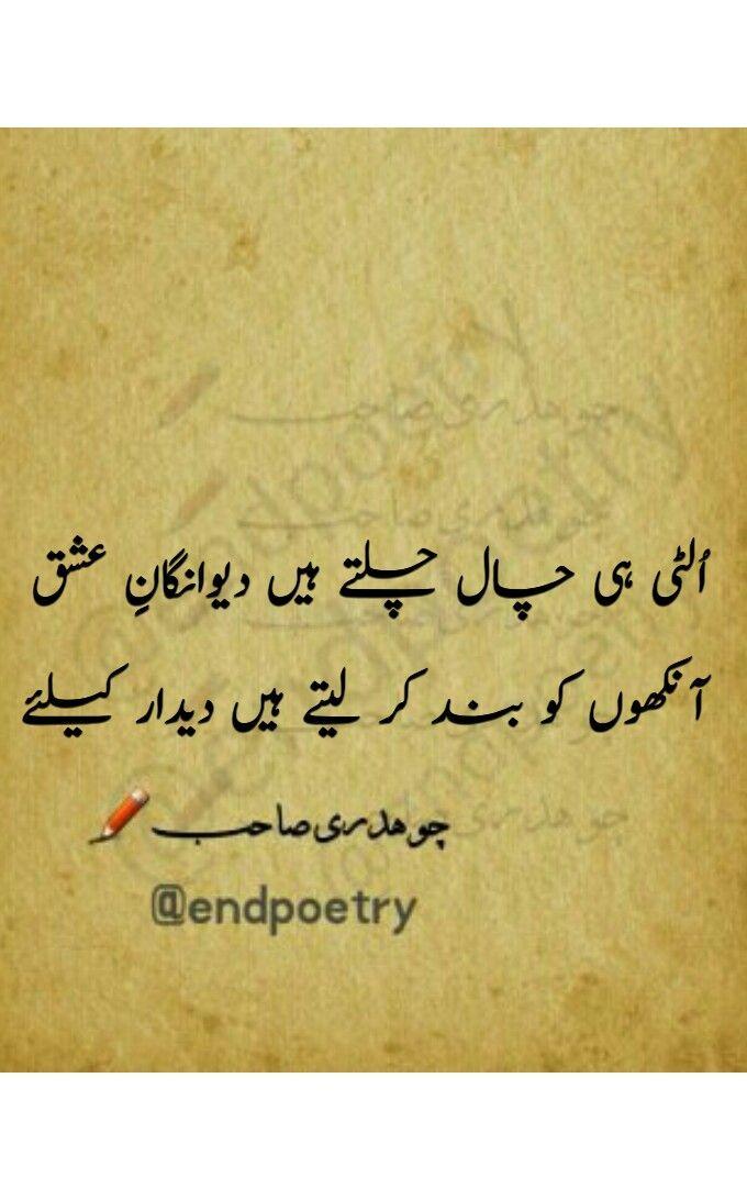 Envelope meaning in urdu best envelope 2017 abbu dad card urdu stani indian desi definition meaning stopboris Choice Image
