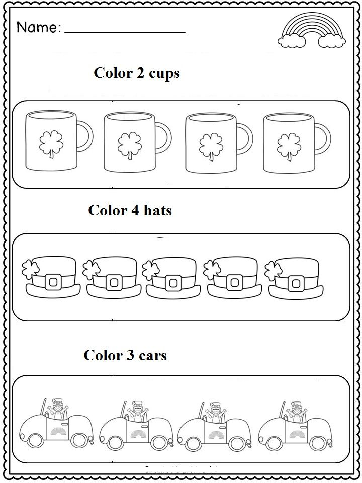 St Patrick S Day Worksheet For Kids Crafts And Worksheets For Preschool Toddler And Kindergar Worksheets For Kids Free Preschool Printables Holiday Homework