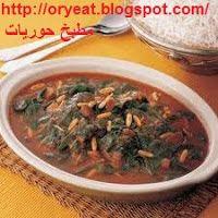 طريقة عمل السبانخ بالطريقة المصرية طبخ السبانخ بالصلصة مع الارز حوريات Recipes Easy Main Dish Recipes Middle East Recipes