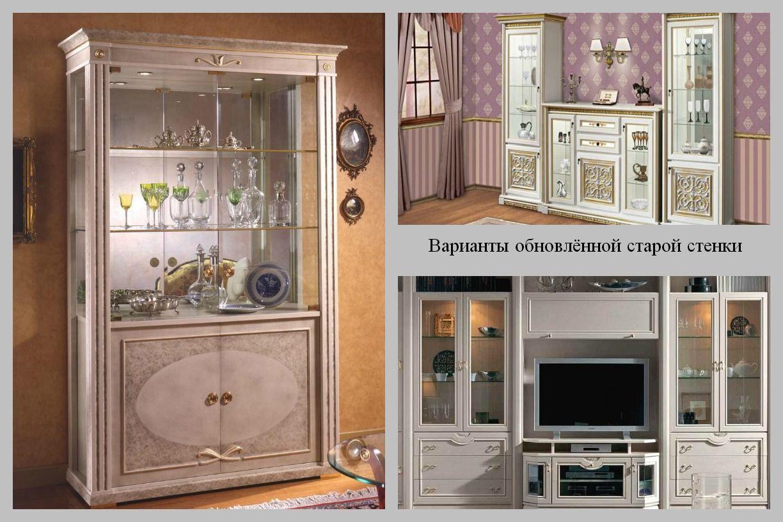 Как обновить мебель из дсп своими руками фото 302