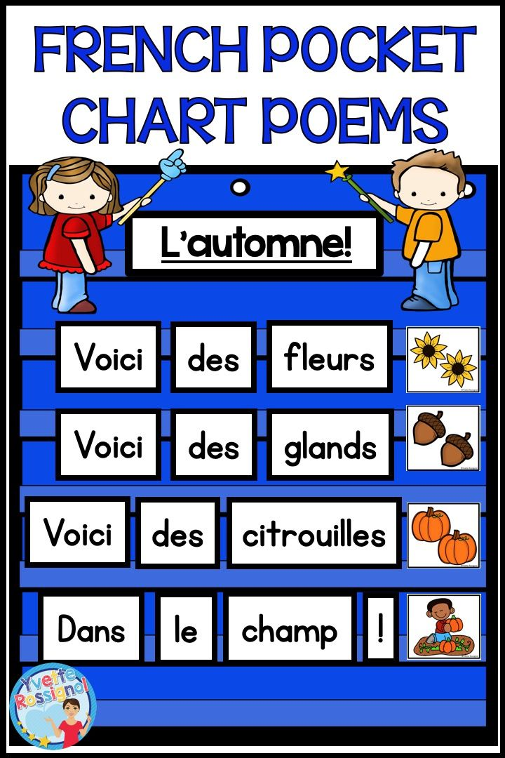 Pin On French Immersion