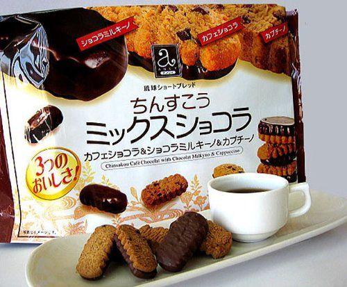 沖縄土産 ミックスショコラちんすこう 珍品堂 沖縄お菓子 ちんすこう ビスケット クッキー