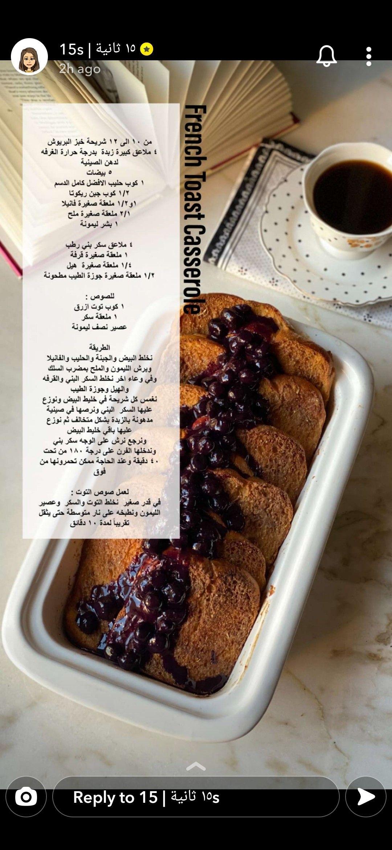 Pin By Sarah Abdullah On Food Arabic Food In 2021 Save Food Food Arabic Food