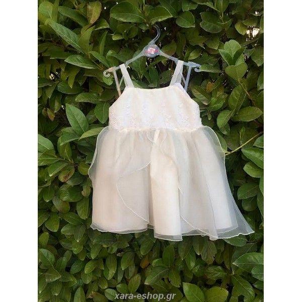 aba5db806d0b Οικονομικό Φόρεμα Βάπτισης Μοντέρνο-Προσφορά 2026 - Οικονομικά ...