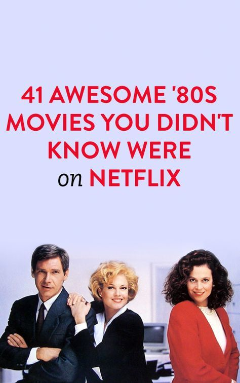 41 '80s Movies You Didn't Know Were On Netflix