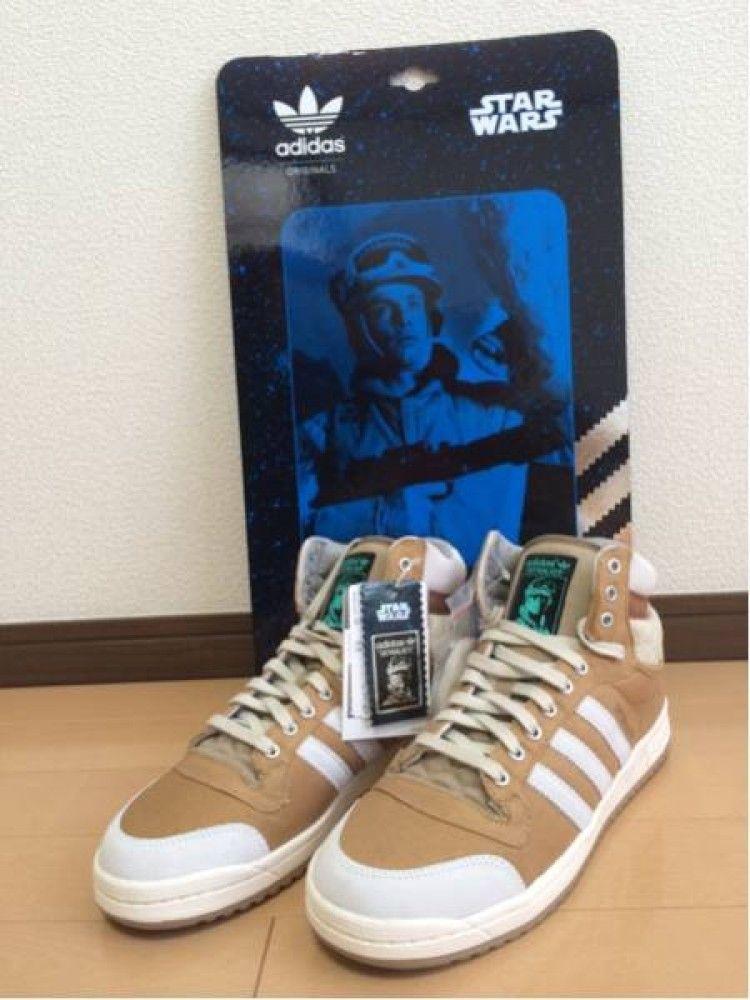 679b476458430b Adidas Originals STAR WARS Luke Skywalker US 9.5 UK 9 Shoes Sneakers 745   Adidas  AthleticSneakers