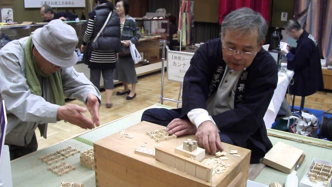 現代の名工、友國三郎、組子コースター実演(1)2012年11月