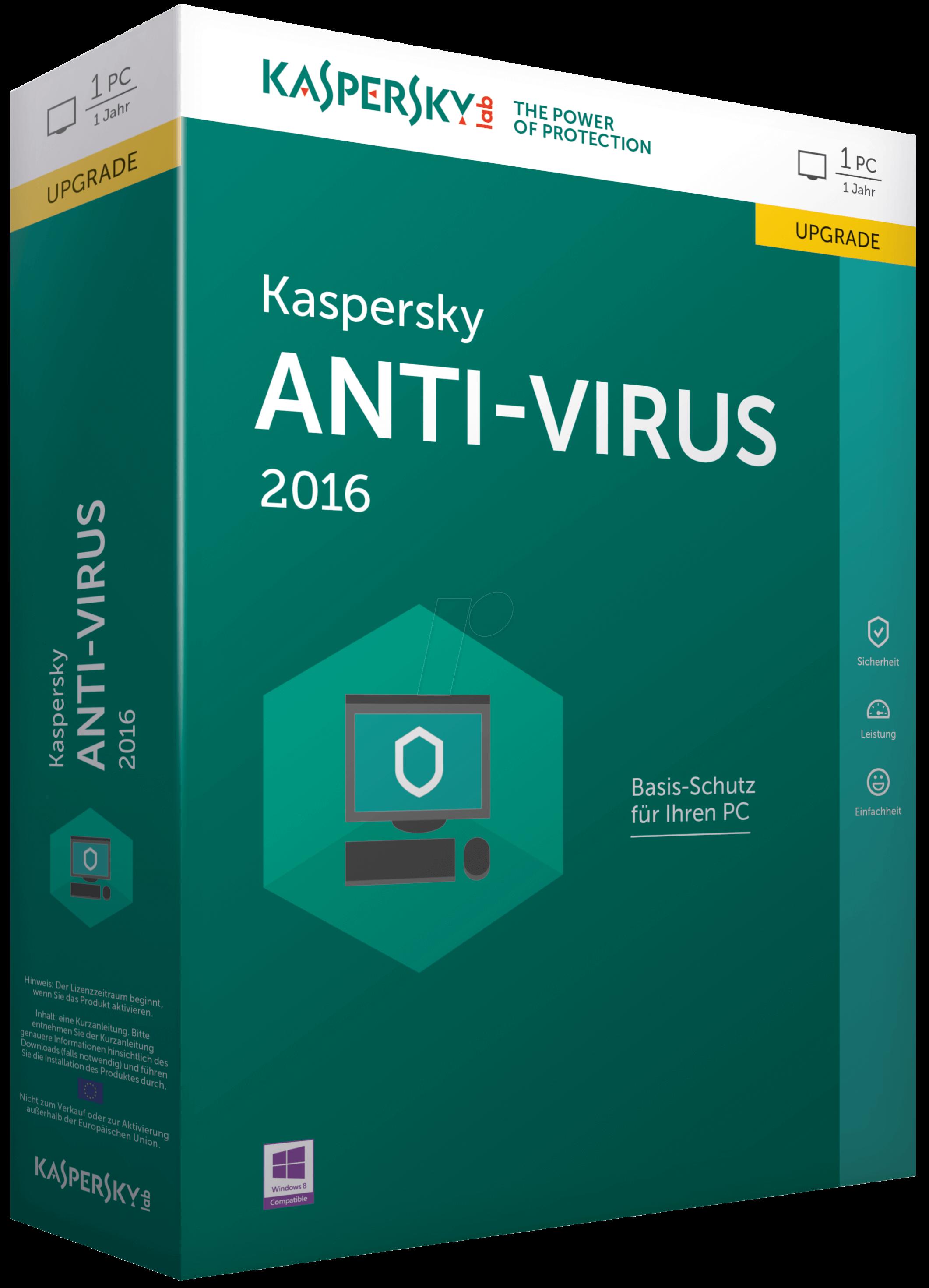 И антивирус касперского ключи 2016