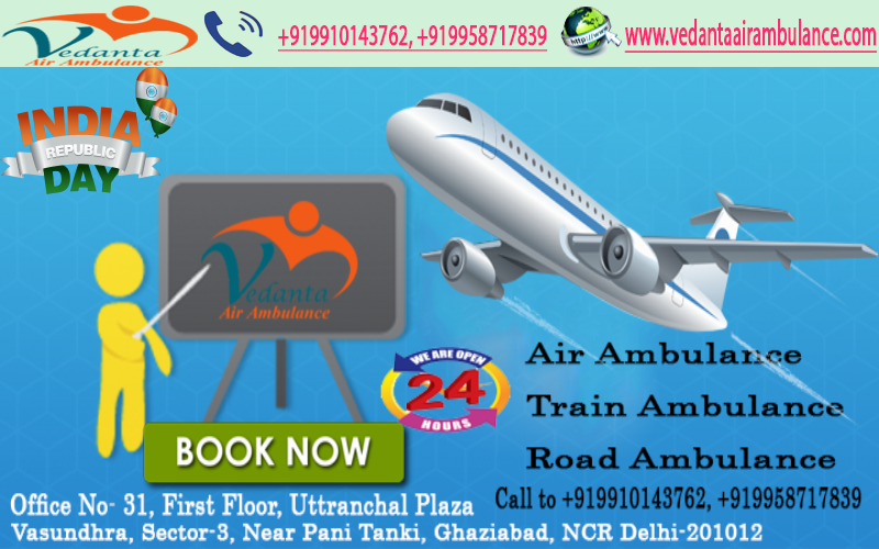 Air Ambulance Service in Bangalore provides medical facility with