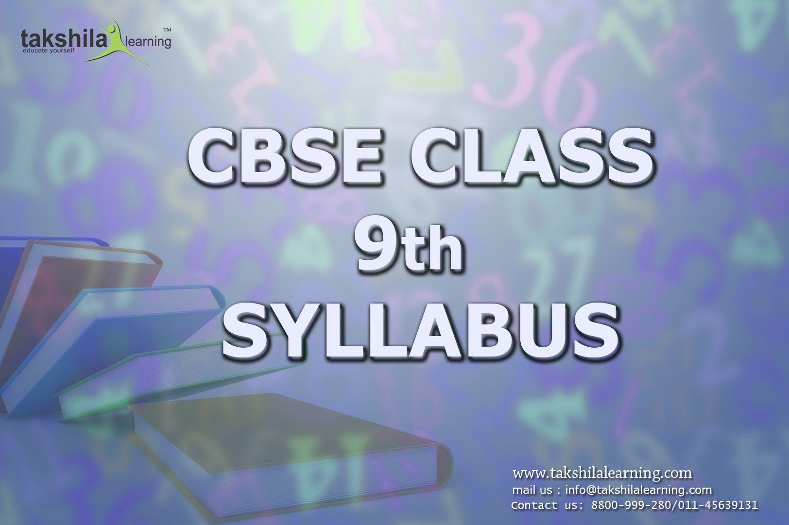 Latest Cbse class 9 syllabus 2017 :Online free Latest syllabus ...