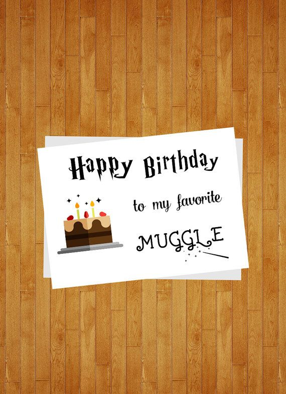 Harry Potter Happy Birthday Card Printable To My By Wazzupershop