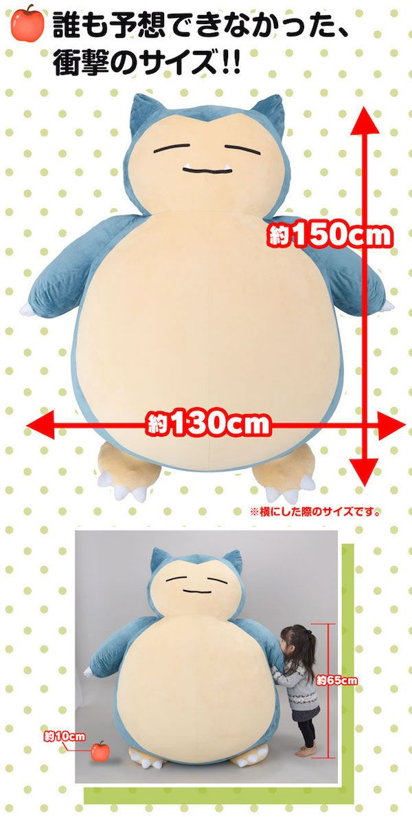Awesome Snorlax Couch!!! #pokemon #snorlax #bed #gift #pouf #couch ...