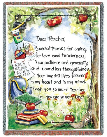 long essay thank you teacher How to write a thank you email after an interview by stacia pierce credit: istockphoto saying thank you is sadly becoming a lost art the days of handwritten cards or notes of appreciation sent after receiving a gift are dwindling.