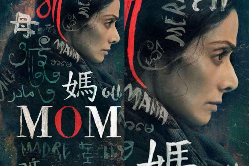 watch mom hindi movie online hd free