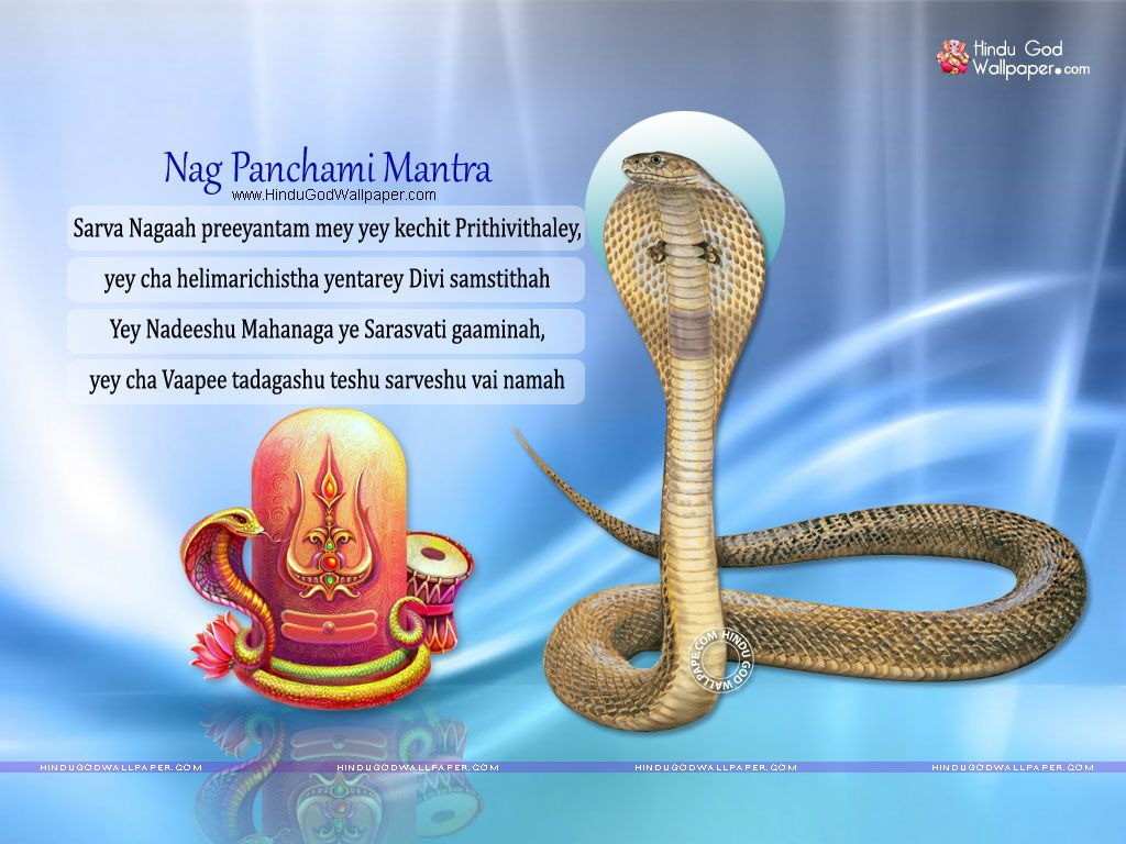 Wallpaper download english - Nag Panchami Mantra In English Free Download